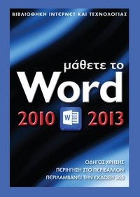 Word Cover