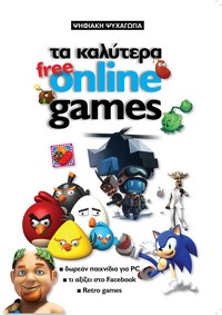 Free Onlin Games Cover